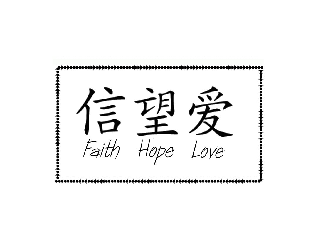 How To Write Hope In Chinese Griping Sail