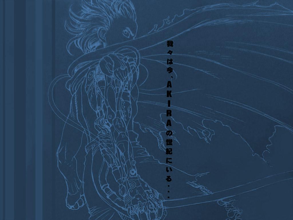 akira tetsuo wallpaper 1 1024x768 anime wallpapers anime wallpapers