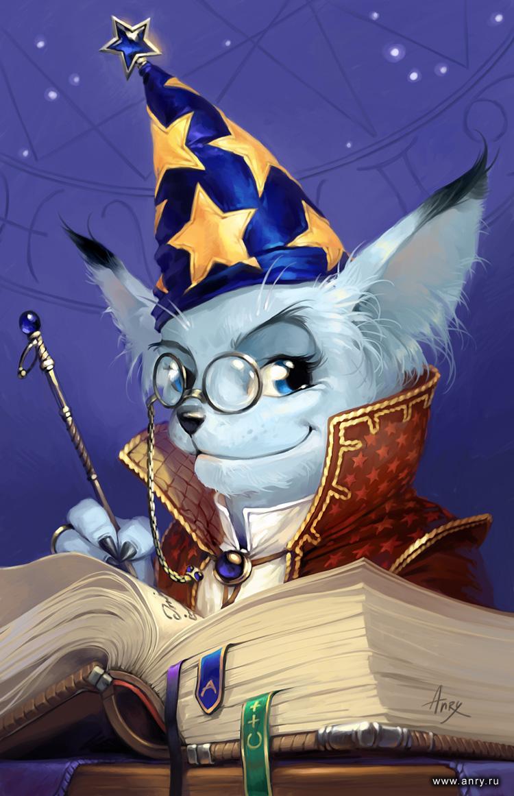 Волшебник смешные картинки