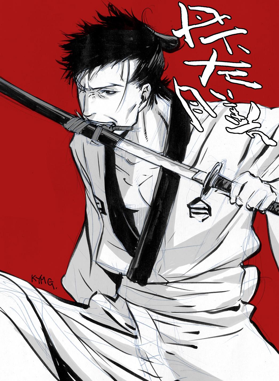 Kozaki yusuke kymg pixiv deviant